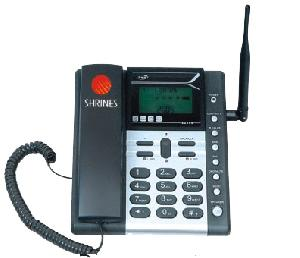 s 2006 fixed wireless phone updated version