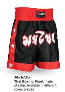 aster thai boxing short