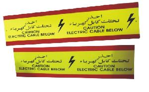 cable protection cover underground utilities