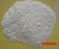 We Can Provide Nicosulfuron 95%tc And Its Formulations
