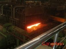 A131 Ah32, Ship Steel Plate