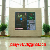 Led Display Screen Indoor Use