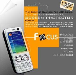Looking For Importer, Distributor Or Agent Of Screen Protector In Your Country.