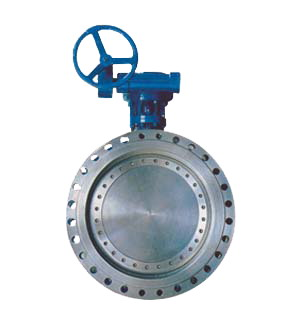Sell Cast Steel Butterfly Valves