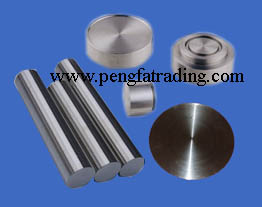 Sell Tantalum Plates Rods Targets Wires Capillary Tubes Fasteners