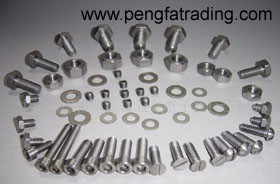 Sell Titanium Tubes Targets Rings Fasteners
