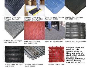 Sell Floor Mat