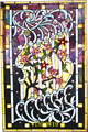 Tiffany Panels With Stained Glass And Hardware For Hanging