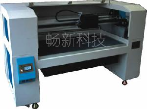 Large-scale Laser Sparying Machine Cx-160100