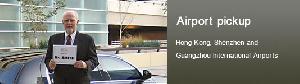 Shenzhen Limousine Service For Hotel ; Airport Pick Up, Shenzhen Car Rental ; Transportation.