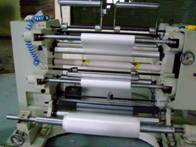 Supply Packaging Film, Stretch Film, Shrink Wrap