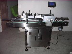 wrap labeling machine