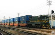 Railway Transit Transportation To And From Ulaan Baatar