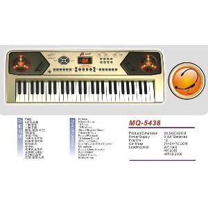 54keys electronic keyboard o provider