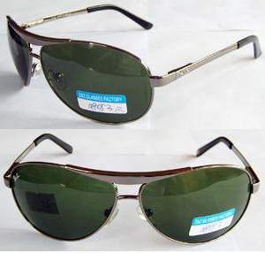 Sell New Fashion Sunglasses