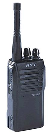hyt tc 600 radio manufactory walkie talkie walky talky