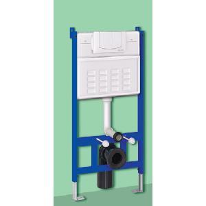 concealed cistern environmentally water saving