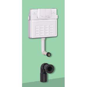 Kardier Concealed Cistern 009b Suit For Sitting Toilet