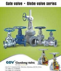 Sell Api Cast Ball Check Gate Globe Valves Gdv
