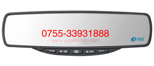 car kit blutooth handsfree phone a1