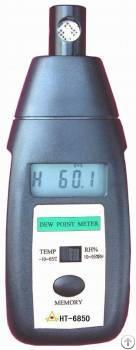 dew point meter ht 6850