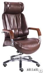 hangjian a011a01 swivel office chair