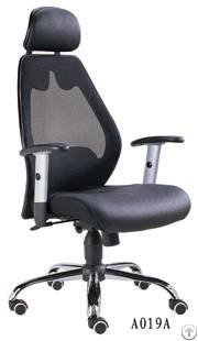 hangjian a019a leisure chair