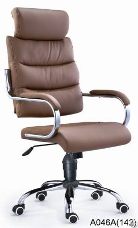 hangjian a046a executive office chair