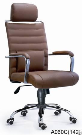 hangjian a060c office desk chair