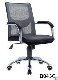 hangjian b043c task chair