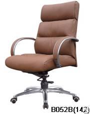 hangjian b052b boss chair