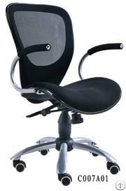 hangjian c007a01 desk chair