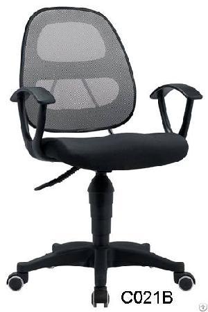 hangjian c021b mesh staff chair