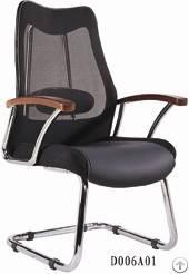 hangjian d006a01 office meeting chair