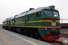 Sea-truck , Sea-rail Service From Abbas To Urgench / Uzbekistan