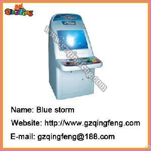 burma 52 projector fighting game ww qf203