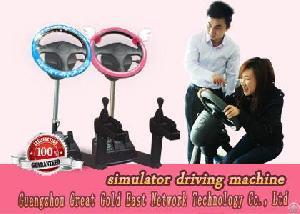Patented Portable Auto Driving Training Simulator