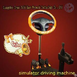 Ultra Light Auto Driving Simulator