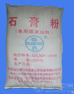 Agricultural Grade Calcium Sulfate