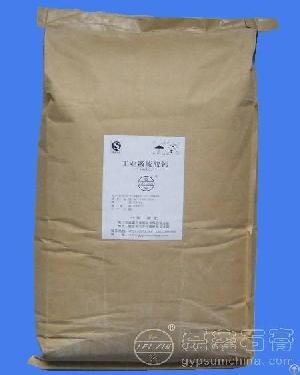 Industrial Grade Calcium Sulfate