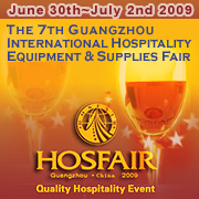 The 7th International Hospitality Equipment And Supplies, Food And Beverage Fair