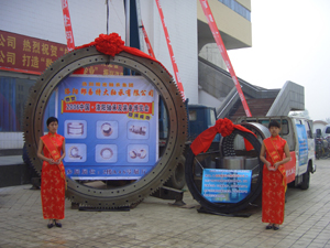 Sell Crossed Cylindrical Roller Slewing Bearing