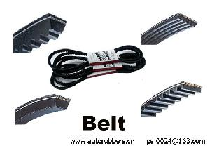 timing belt ribbed cogged v rubber hose brake cup
