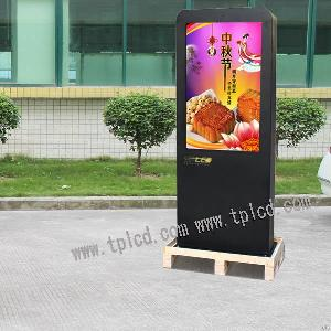 46inch outdoor digital signages