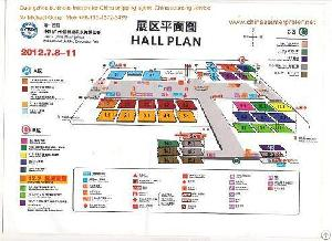 China Guangzhou International Building Decoration Fair China Construction Products Wholesale Markets