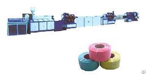 Pp And Pe Waste Plastic Film Recycling Granulator Machine Aorui