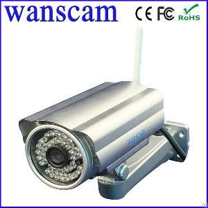 outdoor bullet ip camera p2p wireless