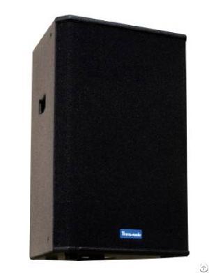 Self-powered Loudspeaker System, Pro Audio, Active Speaker, Sound Box, Horn Speaker, Md12a