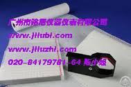 Pen Recorder Sr301 Chart Paper