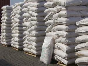 L-lysine Hydrochloride Min 98% Feed Grade